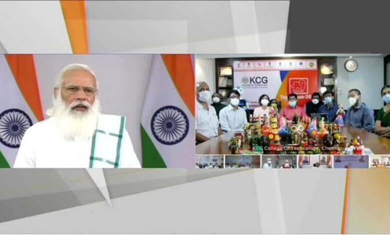 PM Modi's image