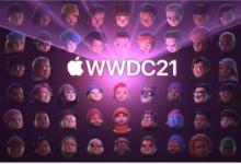 Apple's Event 2021