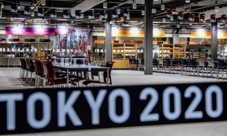 Tokyo Olympic Viillage