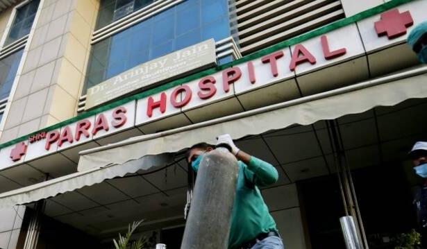 Paras Hospital Agra