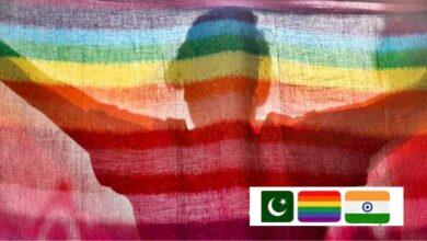 LGBTQIA+ community