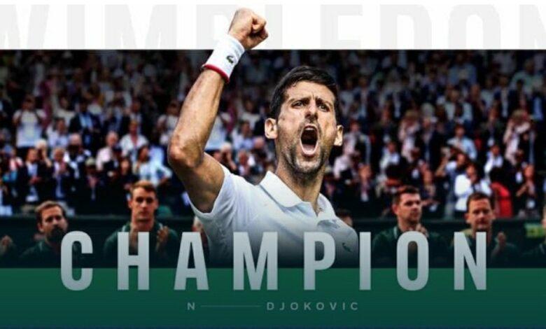 Wimbledon trophy 2021