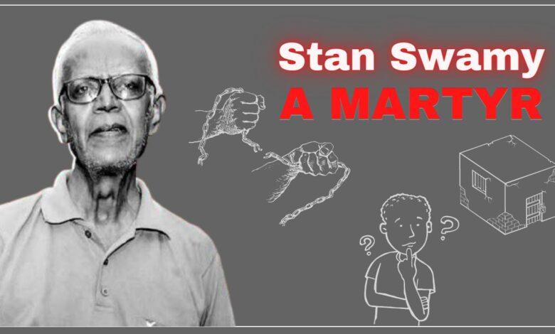 Stan Swamy