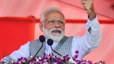 BJP and PM Modi