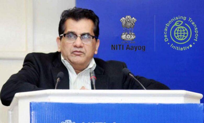 NITI Aayog CEO