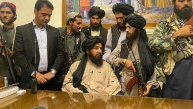 Taliban entered Kabul