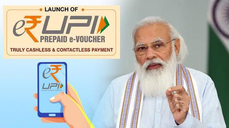 e-RUPI launch