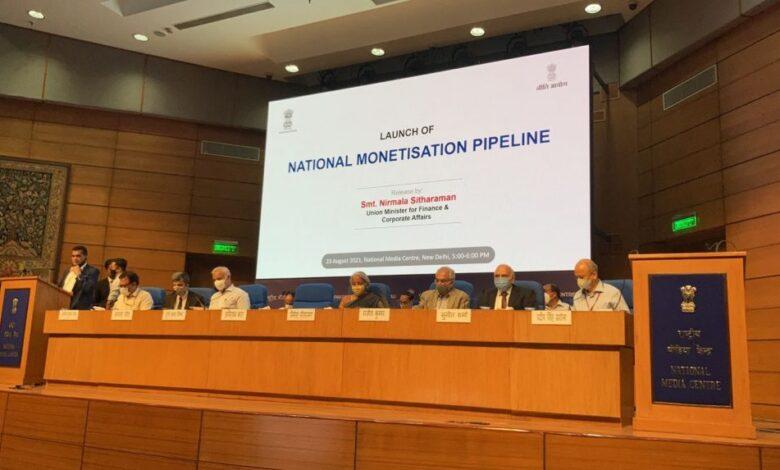 National Monetisation Pipeline