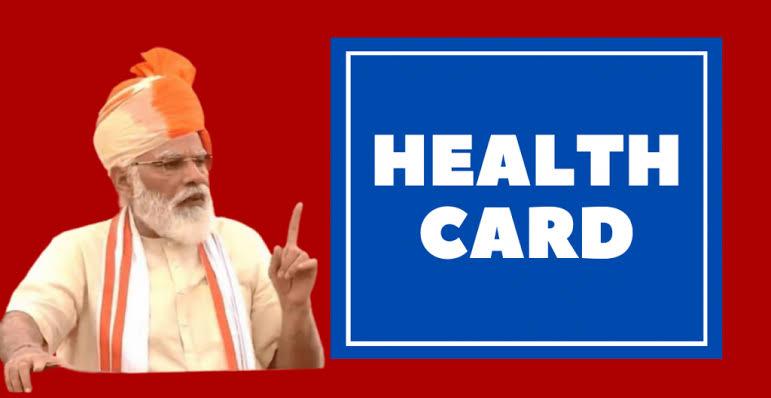 PM Modi announces the Health ID Card