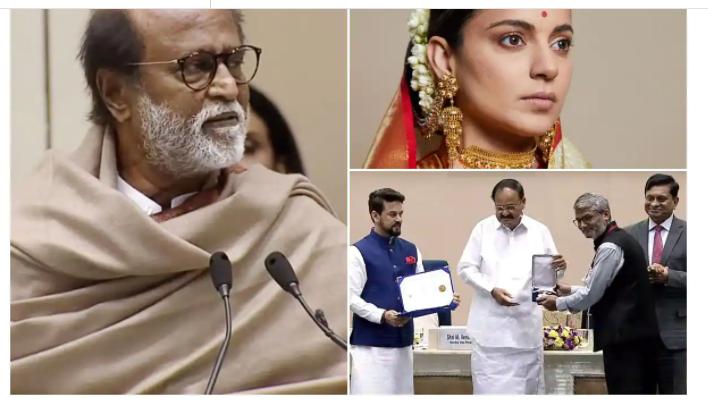 67th National Film Awards